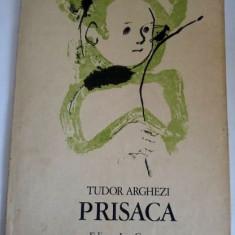 Prisaca - Tudor Arghezi, Editura Ion Creanga 1990 ilustratii - Constantin Baciu - Carte poezie copii