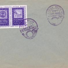 CENTENARUL MARCII POSTALE ROMANESTI,PLIC CU STAMPILA DE EXPOZITIE,1958,ROMANIA.