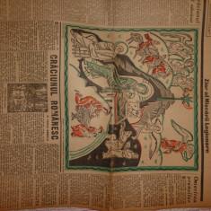 Ziarul legionar Cuvantul ; Numar festiv de Craciun, 25 Decembrie 1940, 40 pag.
