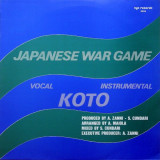 Koto - Japanese war game (1983, ZYX) disc vinil Maxi Single italo-disco
