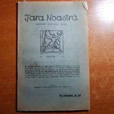 revista tara noastra 27 noiembrie 1925-art. octavian goga si zaharia stancu