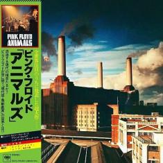 Pink Floyd - Animals -Ltd- ( 1 CD ) - Muzica Pop