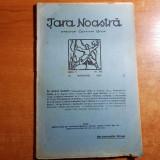 revista tara noastra 16 noiembrie 1924-art. octavian goga si al. o teodoreanu