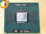 INTEL Pentium T2330 533 MHz FSB) SLA4K socket P478 medion akoya md 96630 ETC