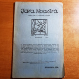 revista tara noastra 5 octombrie 1924-art. octavian goga,poezie zaharia stancu