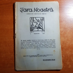 revista tara noastra 2 noiembrie 1924-octavian goga,al. o teodoreanu,c. petrescu