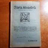 revista tara noastra 4 aprilie 1926- fondator octavian goga