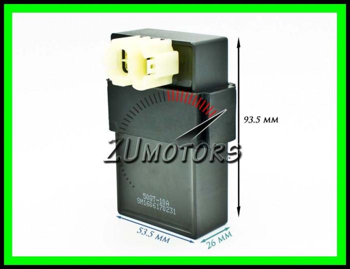 CDI Kymco 4T 50 125 NELIMITAT