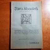 Revista tara noastra 27 iunie 1926-art. doamne incotro ? de tudor arghezi