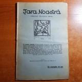revista tara noastra 19 iulie 1925-art. o linie dreapta de octavian goga