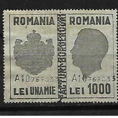 Timbru pentru facturi-borderouri 1000 lei-216 - Timbre Romania, Stampilat