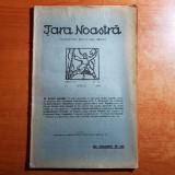 revista tara noastra 11 aprilie 1926 - fondator octavian goga