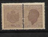 Timbru pentru facturi-borderouri 20 lei-218, Stampilat