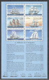 DJIBOUTI 2000 CORABII SI VAPOARE, Nestampilat