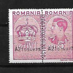 Timbru pentru facturi-borderouri 5 lei-210 - Timbre Romania, Stampilat