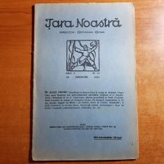 revista tara noastra 23 noiembrie 1924-art. octavian goga si al. o teodoreanu