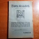 revista tara noastra 16 mai 1924-fondator octavian goga