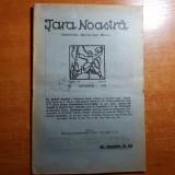revista tara noastra 11 octombrie 1925-art. supremul razim:armata -octavian goga