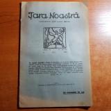 Revista tara noastra 9 mai 1926-poeme campenesti ,poezie de zaharia stancu