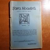 Revista tara noastra 9 noiembrie 1924-art. octavian goga si al. o. teodoreanu
