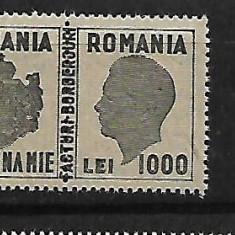 Timbru pentru facturi-borderouri 1000 lei-220 - Timbre Romania, Nestampilat