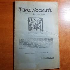 revista tara noastra 12 iulie 1925- dupa alegerea de la chisinau octavian goga