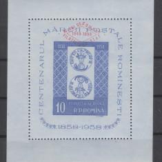 ROMANIA 1959 LP 472 -10 Ani Comert Filatelic de Stat colita MNH hartie azurata - Timbre Romania, Nestampilat