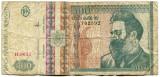 500 lei 1992, filigran profil