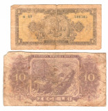 SV * Romania  LOT  RPR  1 LEU + 10 LEI  1952     serie albastra