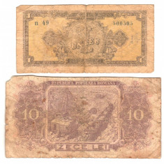 SV * Romania LOT RPR 1 LEU + 10 LEI 1952 serie albastra - Bancnota romaneasca
