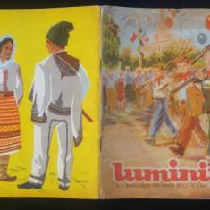 Revista Luminita nr. 5/ 1959 - Revista scolara