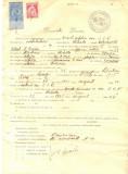Z345 DOCUMENT VECHI -SCOALA COMERCIALA , BRAILA - DIRECTOR ORFELINAT -AN 1925
