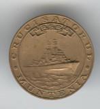 CRUCISATORUL MUNTENIA - Republica Socialista Romania - Insigna Marina Militara