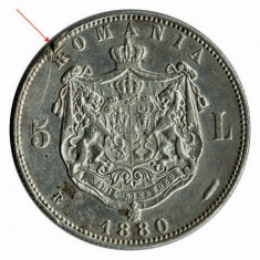 5 lei 1880 - Moneda Romania