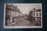 AKVDE18 - Carte postala - Ploiesti - Ploesti - Strada Campina, Circulata, Printata