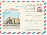 (No2) plic aerofilie- zbor omagial - BUCURESTI-GALATI  1976