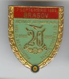Ofiteri Artilerie Anti Aeriana  si Radiolocatie 1965-1985 Insigna MILITARA