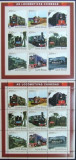 GUINE-BISSAU - LOCOMOTIVE CHINA,2001, 9V DANT+9V NED IN 2M/SH, NEOB.- G BIS 240A