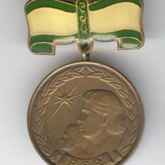 Madalia MATERNITATII clasa a 2a - Republica Socialista Romania - 1970 - Decoratie