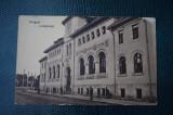 AKVDE18 - Carte postala - Focsani - Palatul Justitiei, Circulata, Printata