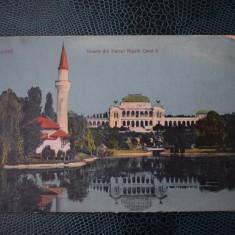 AKVDE18 - Carte postala - Bucuresti - Parcul - cenzura militara