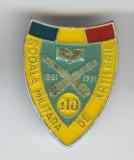 SCOALA MILITARA de ARTILERIE 1881-1991 - Insigna MILITARA