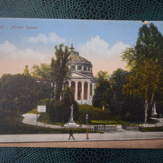 AKVDE18 - Carte postala - Bucuresti - Ateneul - Carte Postala Banat dupa 1918, Circulata, Printata