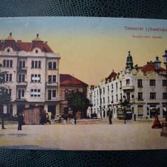 AKVDE18 - Carte postala - Timisoara - Carte Postala Banat dupa 1918, Circulata, Printata