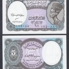 EGIPT. 5 PIASTRES 2006. UNC. - bancnota africa