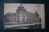AKVDE18 - Carte postala - Bucuresti - Palatul Postelor, Circulata, Printata