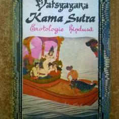 Vatsyayana – Kama sutra {Erotologie hindusa} - Carte ezoterism