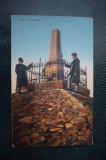 AKVDE18 - Carte postala -  Baile  Slanic-Moldova, Circulata, Printata