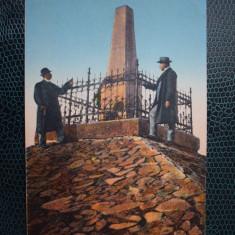 AKVDE18 - Carte postala - Baile Slanic-Moldova - Carte Postala Banat dupa 1918, Circulata, Printata