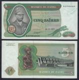 ZAIR (actuala R.D. Congo). 5 ZAIRES 1977. STAMPILATA. UNC.